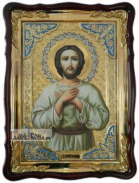 Алексий, Человек Божий, икона храмовая размер 60х80 см
