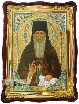 Амвросий Оптинский, икона размер 60х80 см