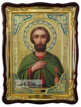 Анатолий мученик, фигурная икона храмовая, 60х80 см