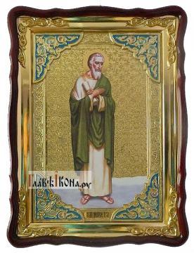 Апостол Андрей (ростовой), икона 60х80см