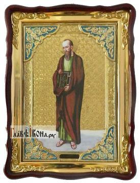 Первоверховный апостол Павел, икона храмовая 60х80 см