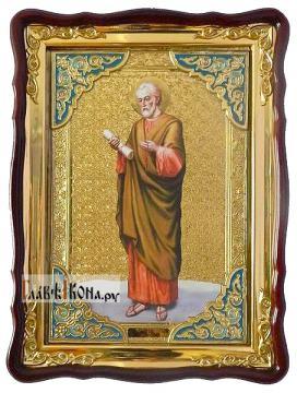 Апостол Петр (рост), икона 60х80см