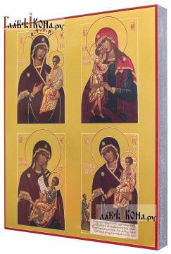 Четырехчастная икона Божией Матери - артикул 90493 - вид сбоку