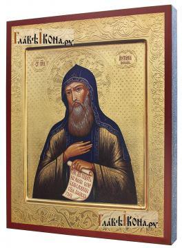 Антоний Печерский преподобный - артикул 90489 - вид сбоку