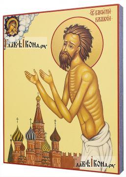 Василий Блаженный, Московский чудотворец - артикул 90491