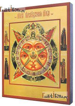 Всевидящее око Божие - артикул 90476 - вид сбоку