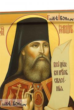Иларион Верейский (Троицкий), писаная икона, артикул 6257 - делтали Образа