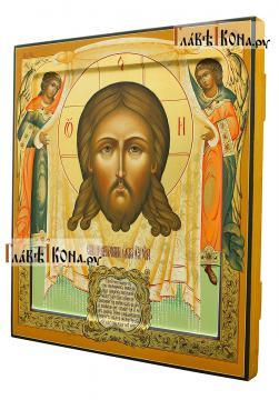 Спас Нерукотворный (с Ангелами), рукописная икона, артикул 636 - вид сбоку