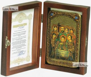 Царственные страстотерпцы (поясные), икона подарочная в футляре, 10х15 см - вид в комплекте