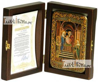 Сретение Господня, икона подарочная в футляре, 10х15 см - вид в комплекте