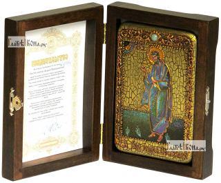 Андрей Первозванный (ростовой), икона подарочная в футляре, 10х15 см - вид в комплекте