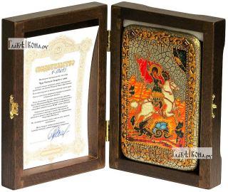 Георгий Победоносец великомученик, икона подарочная в футляре, 10х15 см - вид в комплекте