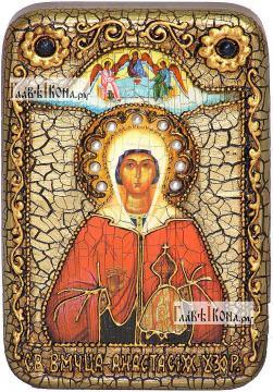 Анастасия Узорешительница, икона подарочная в футляре, 10х15 см