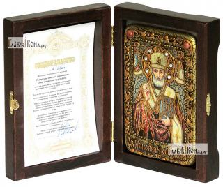 Николай Чудотворец (в митре), икона подарочная в футляре, 10х15 см - вид в комплекте