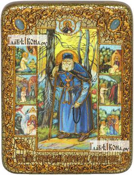 Серафим Саровский преподобный (с житием), икона подарочная на дубовой доске, 15х20 см
