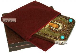Алла мученица, икона подарочная на дубовой доске, 15х20 см - вид в комплекте