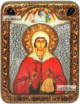 Анастасия Узорешительница, икона подарочная на дубовой доске, 15х20 см