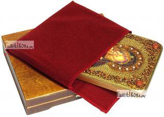 Феодоровская Божия Матерь, икона подарочная на дубовой доске, 15х20 см - вид в комплекте
