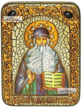 Максим Грек преподобный, икона подарочная на дубовой доске, 15х20 см