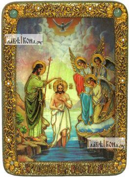 Крещение Господне, аналойная икона подарочная