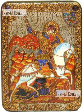 Георгий Победоносец (Чудо о змии), аналойная икона подарочная