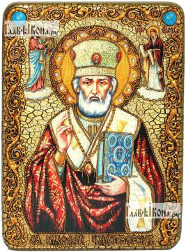 Николай Чудотворец (в митре), аналойная икона подарочная