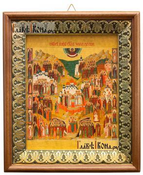 Собор всех святых земли Русской, икона на холсте в киоте-рамке