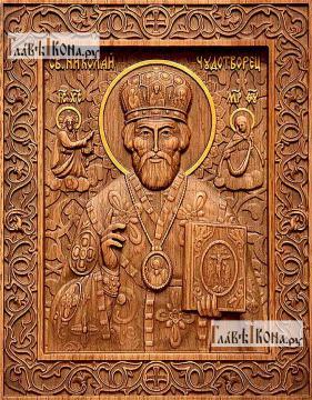 Резная икона Николая Чудотворца, артикул 22306
