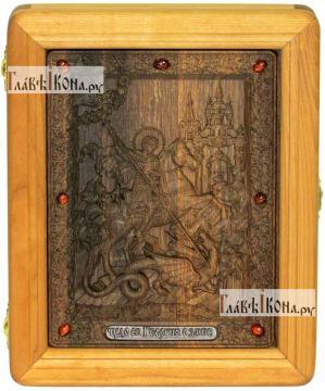 Резная икона Георгия Победоносца, артикул 22051