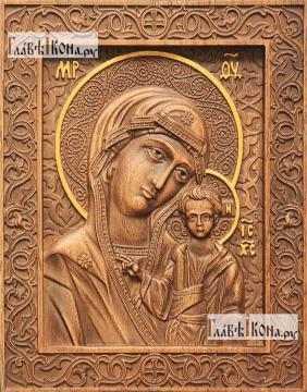 Резная икона Казанской Божией Матери, артикул 22103