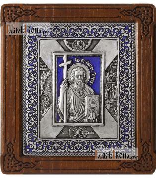 Андрей Первозванный - икона серебряная с эмалью артикул 11234