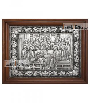 Тайная Вечеря, серебряная икона в деревянном киоте артикул 11238