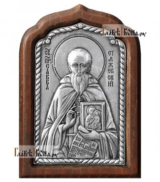 Савва Сторожевский, серебряная икона малая, артикул 11225