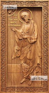 Андрей Первозванный апостол - резная икона, артикул 25003-02