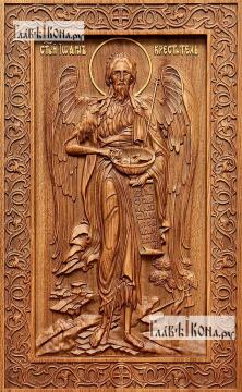 Иоанн Креститель - резная икона, артикул 25032-02