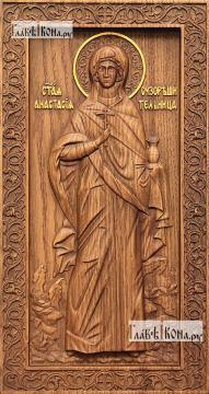 Анастасия Узорешительница - резная икона, артикул 25038-01