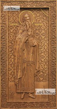 Захария Пророк - резная икона, артикул 25050-01