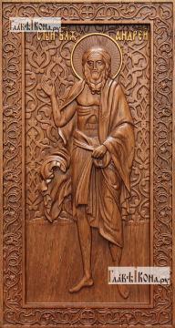 Андрей Константинопольский блаженный - резная икона, артикул 25069-01