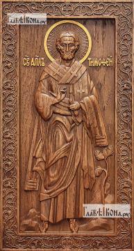 Тимофей Ефесский, апостол - резная икона, артикул 25072-01