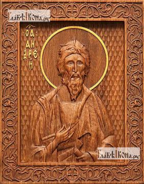 Андрей Первозванный апостол - фотография резной иконы, артикул 25003-01