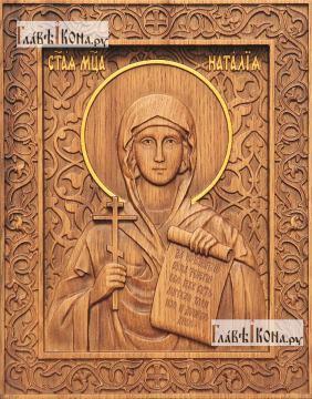 Наталия Никомидийская (живописный стиль) - фотография резной иконы, артикул 25027-03