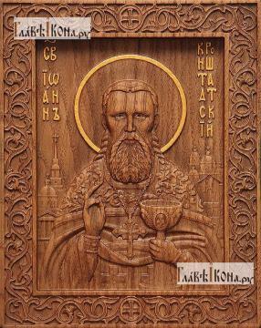 Иоанн Кронштадтский - фотография резной иконы, артикул 25083-01