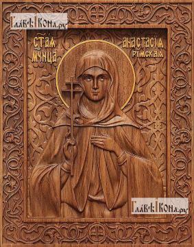 Анастасия Римская - фотография резной иконы, артикул 25088-01