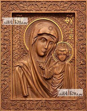 Казанская (живописный стиль) - фотография резной иконы, артикул 26003-04
