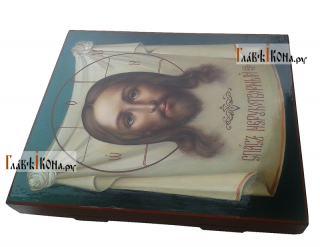 Рукописная икона Спаса Нерукотворного (живописный стиль, масло) - вид сбоку