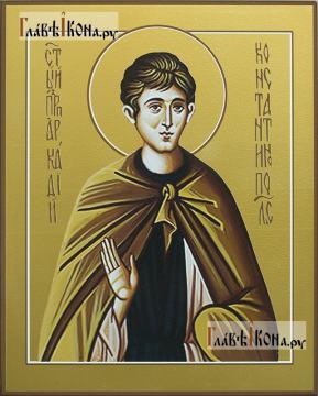 Аркадий Константинопольский преподобный, икона печатная на дереве