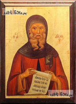 Антоний Великий, икона на металле, подарочная