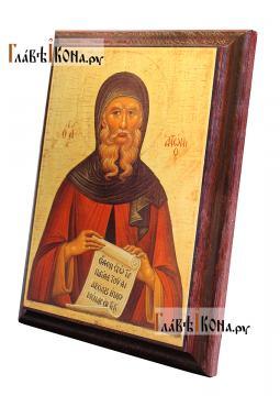Антоний Великий, икона на металле, подарочная - вид сбоку