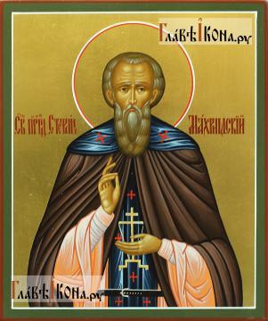 Святой Стефан Махрищский, рукописная именная икона