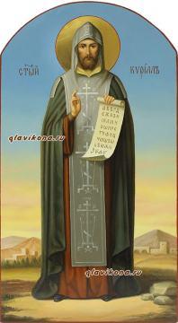 Кирилл равноапостольный, мерная икона (арочная)
